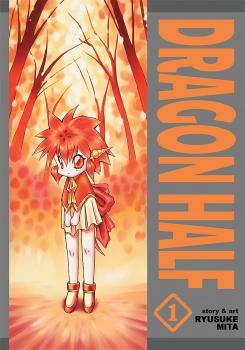 Dragon Half Omnibus vol 01 GN Manga
