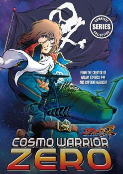 Cosmo Warrior Zero DVD