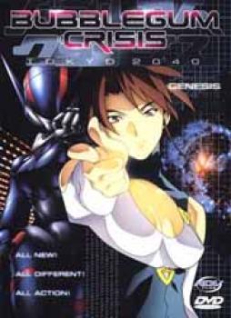 Bubblegum Crisis Tokyo 2040 vol 1 Genesis DVD