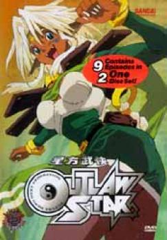 Outlaw star vol 2 DVD