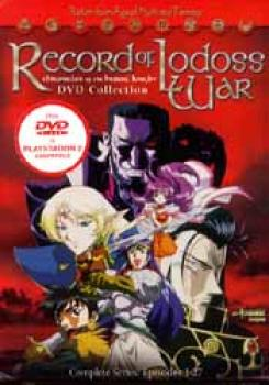 Record of Lodoss War TV DVD collection