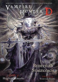 Vampire hunter D vol 26 Novel