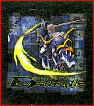 Gundam Wing deathscythe T-shirt XL