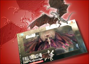 Final Fantasy 8 Guardian force series 2 clear figures Bahamut
