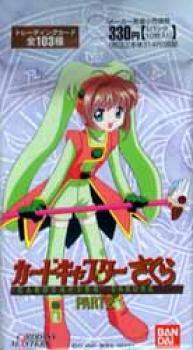 Cardcaptor Sakura carddass master part 2 cards