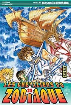 Chevaliers du Zodiaque tome 24