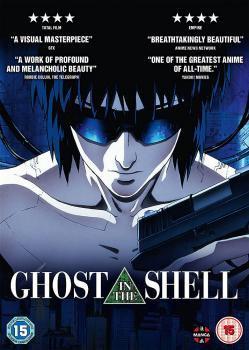 Ghost In The Shell Movie DVD UK