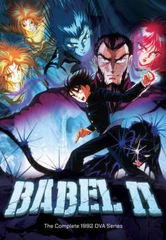 Babel II OVA DVD