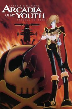 Captain Harlock Arcadia of My Youth DVD