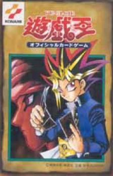 Yu-gi-oh CCG vol 5 booster