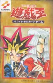 Yu-gi-oh CCG vol 4 booster