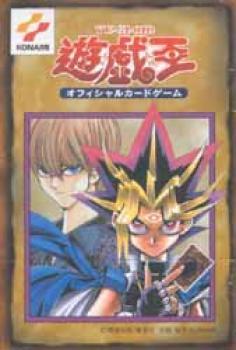 Yu-gi-oh CCG vol 3 booster