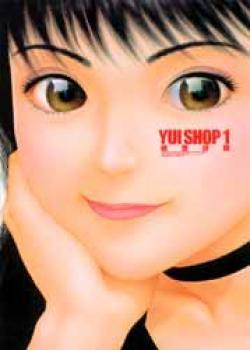 Yui Shop 1 The Cute & Sexy Girls Showcase