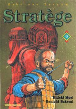 Stratege tome 06