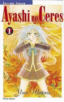 Ayashi no Ceres tome 01