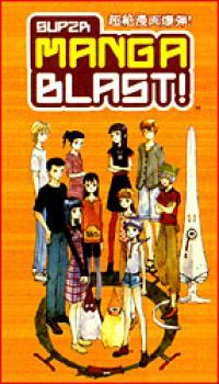 Super manga blast 07