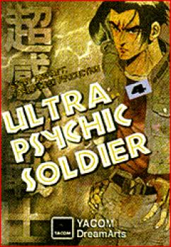 Ultra psychic soldier vol 4 GN