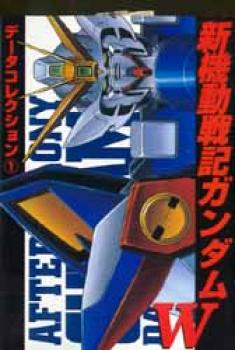 Gundam wing mecha guide