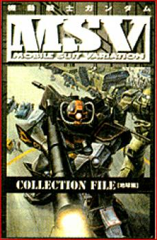 Mobile suit variation collection file: Earth