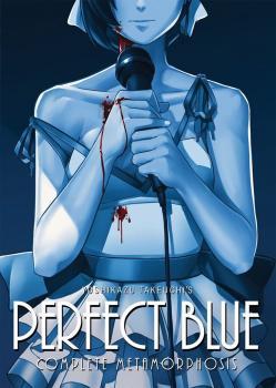 Perfect Blue Complete Metamorphosis Light Novel