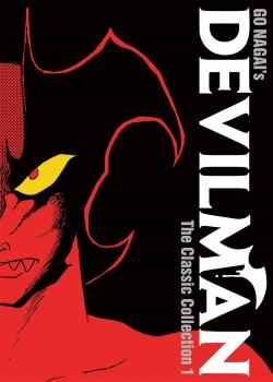Devilman: The Classic Collection vol 01 GN Manga