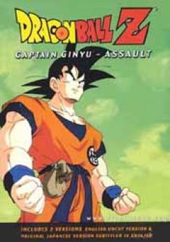 Dragonball Z 18 Captain Ginyu Assault DVD