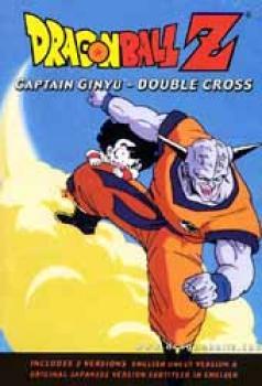 Dragonball Z 19 Captain Ginyu Double cross DVD