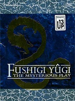 Fushigi Yugi Mysterious play Seiryu DVD box set