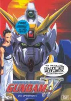 Gundam wing operation 04 DVD