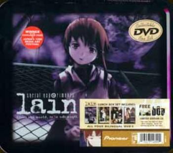 Lain DVD limited boxed set