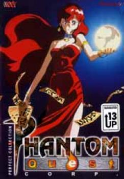 Phantom Quest Corps Perfect collection DVD