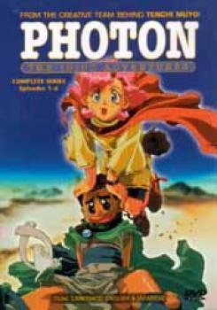 Photon Collected DVD