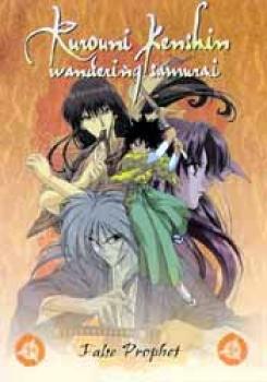 Rurouni Kenshin vol 04 False prophet DVD