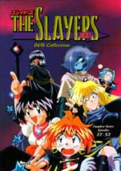 Slayers Next DVD collection