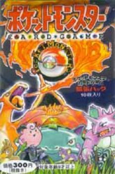 Pokemon Japanese booster base set