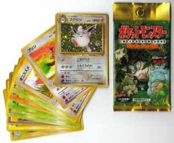 Pokemon Japanese booster Jungle