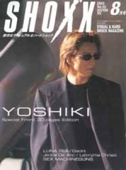 Shoxx August 2000