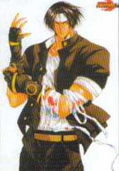 ST-B 84 King of fighters Bambooscroll