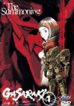 Gasaraki vol 1 DVD