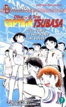 Captain Tsubasa tome 07