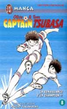 Captain Tsubasa tome 08