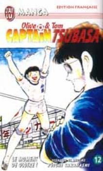 Captain Tsubasa tome 12