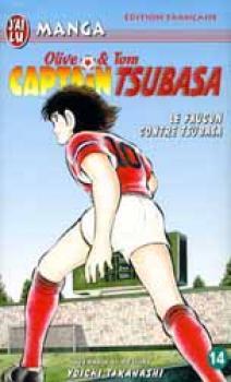 Captain Tsubasa tome 14