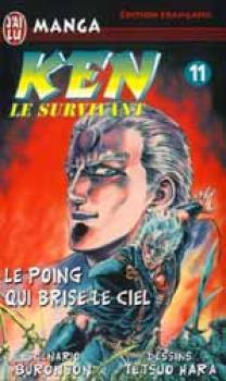 Ken le survivant tome 11