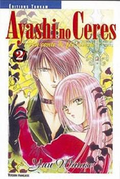 Ayashi no Ceres tome 02