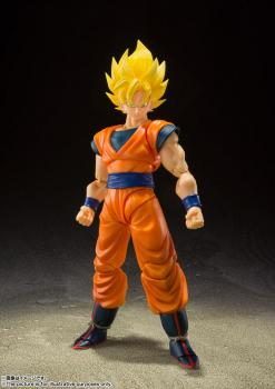 Dragonball Z S.H. Figuarts Action Figure - Super Saiyan Full Power Son Goku