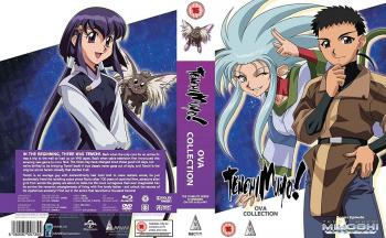 Tenchi Muyo OVA Collector's Edition Blu-Ray/DVD Combo UK