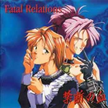 Fatal relations