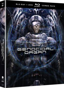 Genocidal Organ Blu-Ray/DVD + UV