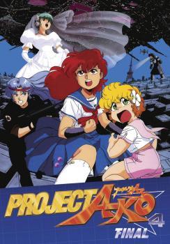 Project A-ko 04 DVD